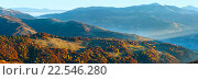 Купить «Sunbeam and autumn misty mountain panorama.», фото № 22546280, снято 18 октября 2018 г. (c) Юрий Брыкайло / Фотобанк Лори