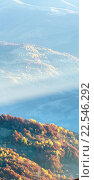 Купить «Sunbeam and autumn misty mountain.», фото № 22546292, снято 21 января 2019 г. (c) Юрий Брыкайло / Фотобанк Лори