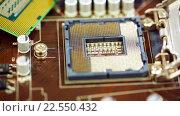 Купить «Современный процессор и материнская плата», видеоролик № 22550432, снято 17 апреля 2015 г. (c) Андрей Армягов / Фотобанк Лори