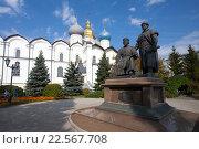 Купить «Казанский кремль, памятник зодчим казанского кремля», фото № 22567708, снято 25 сентября 2015 г. (c) Старостин Сергей / Фотобанк Лори