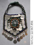 Нагрудное украшение башкирских женщин - селтэр. Стоковое фото, фотограф Гузель Гарипова / Фотобанк Лори