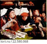Купить «Ü Kunst, Roemerswaele, Marinus Claesz van 1490 - 1567: Ein Notar, Gemälde 1542, Öl auf Eichenholz, 103,7x120 cm, Alte Pinakothek, München niederl , renaissance...», фото № 22580068, снято 27 мая 2020 г. (c) age Fotostock / Фотобанк Лори