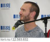 Купить «Ник Вуйчич, мотивационный оратор, в Москве», фото № 22583832, снято 13 апреля 2016 г. (c) Юлия Руденко / Фотобанк Лори