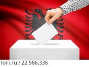 Купить «Voting concept - Ballot box with national flag on background - Albania», фото № 22586336, снято 10 декабря 2018 г. (c) easy Fotostock / Фотобанк Лори