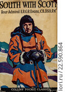 Купить «South with Scott by Rear Admiral Evans, tells the story of Captain Scott´s 1913-14 expedition to Antarctica, London, 1921.», фото № 22590864, снято 18 января 2016 г. (c) age Fotostock / Фотобанк Лори