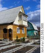 Деревянный дом на дачном участке. Ногинский район. Московская область (2015 год). Стоковое фото, фотограф lana1501 / Фотобанк Лори