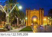 Купить «Arc del Triomf in evening. Barcelona», фото № 22595208, снято 18 июня 2014 г. (c) Яков Филимонов / Фотобанк Лори