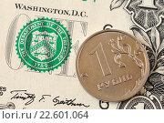Купить «Российский рубль лежит на банкноте один доллар», эксклюзивное фото № 22601064, снято 11 апреля 2016 г. (c) Юрий Морозов / Фотобанк Лори