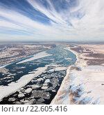 Купить «Ледоход на реке Обь», фото № 22605416, снято 10 ноября 2011 г. (c) Владимир Мельников / Фотобанк Лори