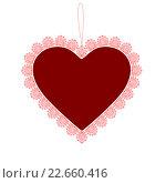 Открытка с сердцем. Стоковая иллюстрация, иллюстратор Евгения Миллер / Фотобанк Лори