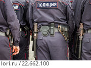 "Купить «Equipment on the belt of Russian policeman. Text in russian: ""Police""», фото № 22662100, снято 25 мая 2019 г. (c) FotograFF / Фотобанк Лори"