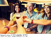 Купить «happy friends clinking glasses at bar or pub», фото № 22669172, снято 7 мая 2015 г. (c) Syda Productions / Фотобанк Лори