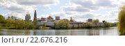 Купить «Панорама Новодевичьего монастыря», фото № 22676216, снято 30 апреля 2012 г. (c) Бондаренко Олеся / Фотобанк Лори