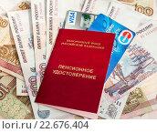 Купить «Получение пенсии. Удостоверение пенсионера и пластиковые карты лежат на российских деньгах», эксклюзивное фото № 22676404, снято 18 апреля 2016 г. (c) Игорь Низов / Фотобанк Лори
