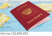 Российский заграничный паспорт гражданина России лежит на карте мира. Стоковое фото, фотограф Игорь Низов / Фотобанк Лори