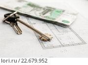 Покупка жилья. Схема жилого дома, ключи от квартиры и деньги. Стоковое фото, фотограф Игорь Низов / Фотобанк Лори