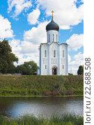 Купить «Храм Покрова на Нерли», фото № 22688508, снято 25 августа 2011 г. (c) Анастасия Золотницкая / Фотобанк Лори