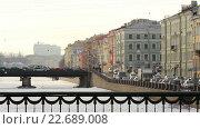 Движение транспорта по набережной реки Фонтанка  в Санкт-Петербурге зимой (2013 год). Редакционное видео, видеограф Евгений Киблер / Фотобанк Лори