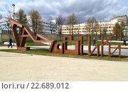 Купить «Парк «Садовники» в  Нагатине в Москве», эксклюзивное фото № 22689012, снято 23 апреля 2015 г. (c) lana1501 / Фотобанк Лори