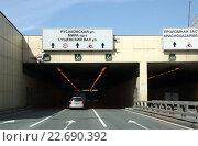 Автомобиль въезжает в Лефортовский тоннель. Москва (2016 год). Редакционное фото, фотограф Щеголева Ольга / Фотобанк Лори