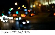 Купить «Абстрактные огни трафика ночью. Размыто, не в фокусе», видеоролик № 22694376, снято 27 апреля 2016 г. (c) Игорь Усачев / Фотобанк Лори