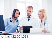 team or group of doctors on meeting. Стоковое фото, фотограф Syda Productions / Фотобанк Лори