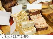 Купить «Assortment of personal care natural fragrant soaps for sale», фото № 22712496, снято 23 февраля 2019 г. (c) Яков Филимонов / Фотобанк Лори