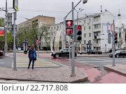Купить «Москва. Площадь Никитские ворота», эксклюзивное фото № 22717808, снято 27 апреля 2016 г. (c) Илюхина Наталья / Фотобанк Лори