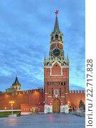 Купить «Москва, Красная площадь, Спасская башня кремля в сумеречном свете», фото № 22717828, снято 28 апреля 2016 г. (c) Игорь Долгов / Фотобанк Лори
