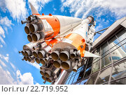 Купить «Russian space transport rocket with rocket engines against the blue sky», фото № 22719952, снято 20 февраля 2018 г. (c) FotograFF / Фотобанк Лори