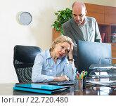 Купить «Angry chief and secretary in office», фото № 22720480, снято 17 июня 2014 г. (c) Яков Филимонов / Фотобанк Лори