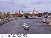 Купить «Вид Кремля со стороны Москвы-реки», фото № 22720952, снято 1 мая 2016 г. (c) Victoria Demidova / Фотобанк Лори