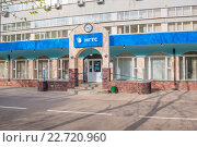 Купить «Вход в здание МГТС. Москва», эксклюзивное фото № 22720960, снято 1 мая 2016 г. (c) Владимир Князев / Фотобанк Лори