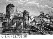 Купить «Hangman's bridge and iron tower in nuremberg, germany, historical wood engraving, circa 1888», фото № 22738584, снято 18 февраля 2020 г. (c) age Fotostock / Фотобанк Лори