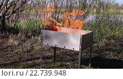 Купить «Огонь в мангале», видеоролик № 22739948, снято 10 мая 2015 г. (c) Валентин Беспалов / Фотобанк Лори