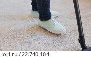 Купить «woman with vacuum cleaner cleaning carpet at home», видеоролик № 22740104, снято 17 апреля 2016 г. (c) Syda Productions / Фотобанк Лори