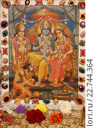 Купить «Picture displayed in an ISKCON temple. Hindu gods Rama, Krishna, Radha and Hanuman», фото № 22744364, снято 19 апреля 2019 г. (c) age Fotostock / Фотобанк Лори