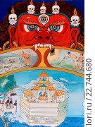Купить «Wheel of Samsara. Dashang Kagyu Ling congregation. Temple of the Thousand Buddhas.», фото № 22744680, снято 21 октября 2018 г. (c) age Fotostock / Фотобанк Лори