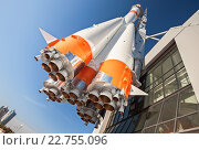 Купить «Russian space transport rocket with rocket engines against the blue sky», фото № 22755096, снято 22 октября 2019 г. (c) FotograFF / Фотобанк Лори
