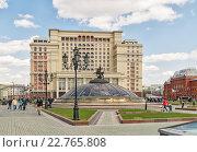 Отель Four Seasons в Москве (2016 год). Редакционное фото, фотограф Depth / Фотобанк Лори
