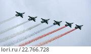 Купить «Репетиция воздушной части парада в честь Дня Победы 5 мая 2016. Штурмовики СУ-25», фото № 22766728, снято 5 мая 2016 г. (c) Валерия Попова / Фотобанк Лори