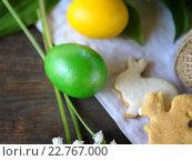 Купить «Натюрморт с пасхальными яйцами и печеньем», фото № 22767000, снято 30 апреля 2016 г. (c) Иван Черненко / Фотобанк Лори