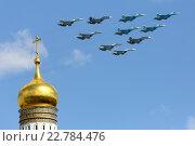 Самолёты ОКБ Сухого над Кремлем, репетиция парада Победы (2016 год). Редакционное фото, фотограф Артём Аникеев / Фотобанк Лори