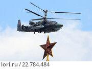 Военный вертолёт Камов Ка-52 на репетиции парада Победы (2016 год). Редакционное фото, фотограф Артём Аникеев / Фотобанк Лори