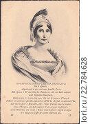Мария Летиция Рамолино (Maria Letizia Ramolino) - мать Наполеона Бонапарта.Старинная почтовая карточка Франции. Редакционная иллюстрация, иллюстратор александр афанасьев / Фотобанк Лори