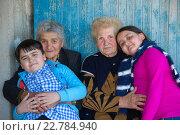Счастливые бабушки с внуками. Стоковое фото, фотограф Emelinna / Фотобанк Лори