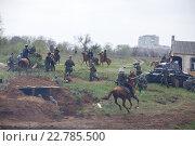 Атака советских войск (2015 год). Редакционное фото, фотограф Юдин Владимир / Фотобанк Лори