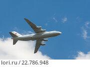 Купить «Ан-124 Руслан пролетает над Красной площадью», фото № 22786948, снято 7 мая 2016 г. (c) Андрей Радченко / Фотобанк Лори
