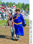 Купить «Buryat Mongolian man with white horse», фото № 22787256, снято 17 июля 2010 г. (c) Александр Подшивалов / Фотобанк Лори