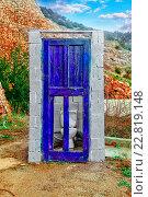 Сломанная дверь в туалет, разрушенное здание. Стоковое фото, фотограф Сергей Носов / Фотобанк Лори